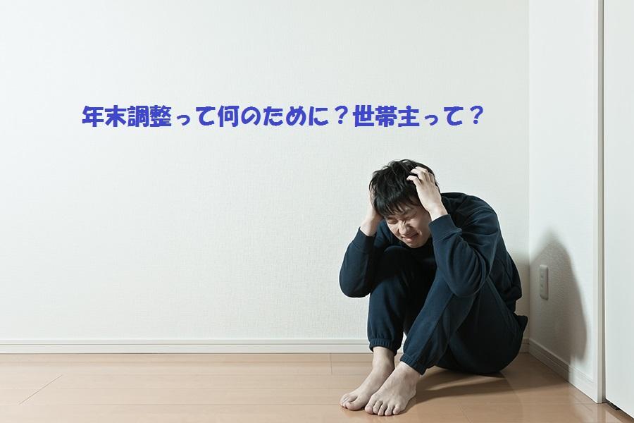 PAK93_taikusuwariatama20140322600