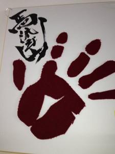 バルーン 手形