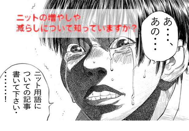 bj02_jp-19