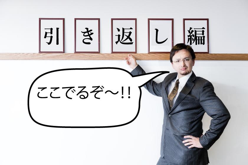 Green10_hurohamainichi20141123172139