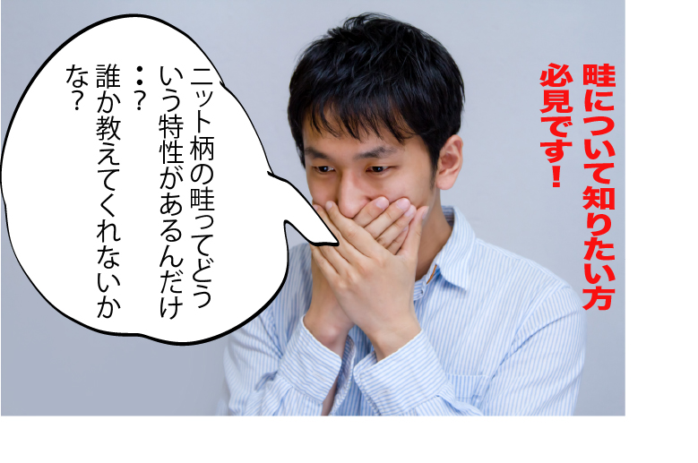 TAN_uwanensyuhikusugi