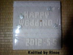 rinoe アルバム