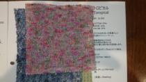 春ニット用に紡績ファンシーで作った、とても上品で素敵な麻素材を紹介します