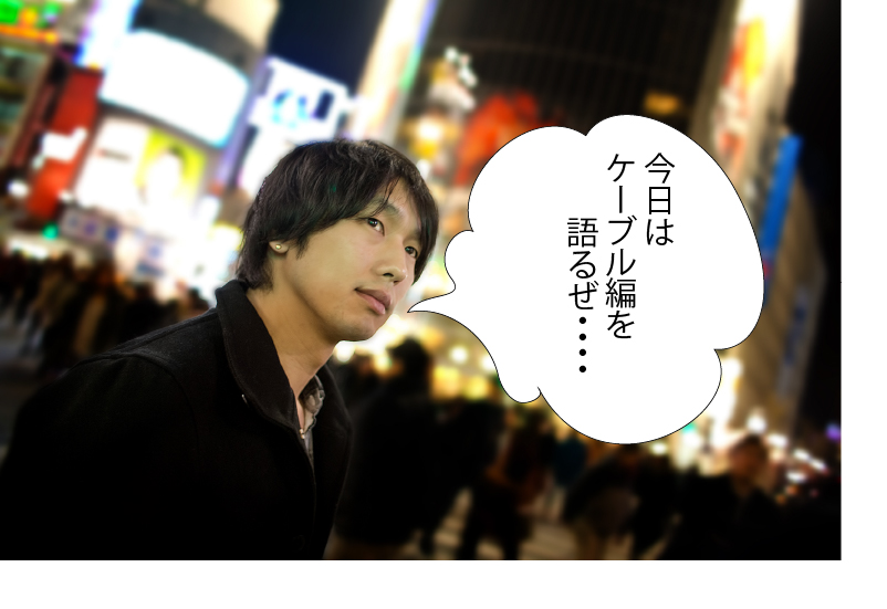 c845_shibuyahitodoori