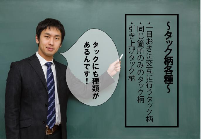 OOK58_kokosugokuyokuderutokoro