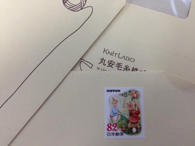 郵便物 2