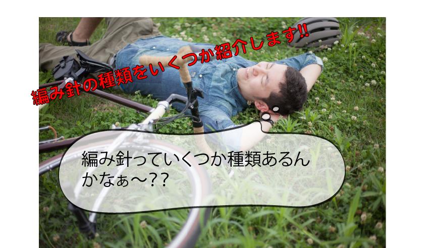 KENTA863_rakusyasonosaki