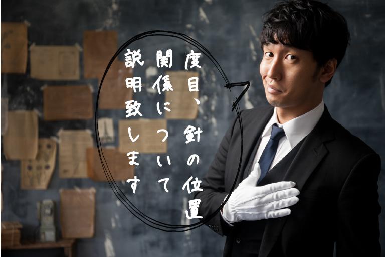 TSU758_orenokeikaku