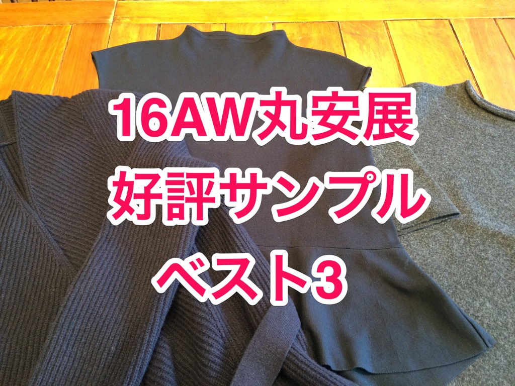 IMG_5388