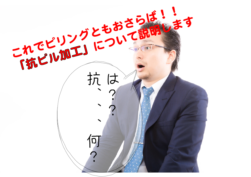 MAX86_gaijinnohannou20140531