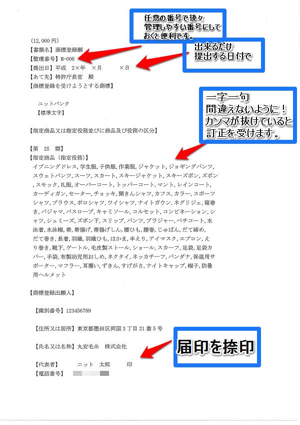 ぶろぐ161114-2