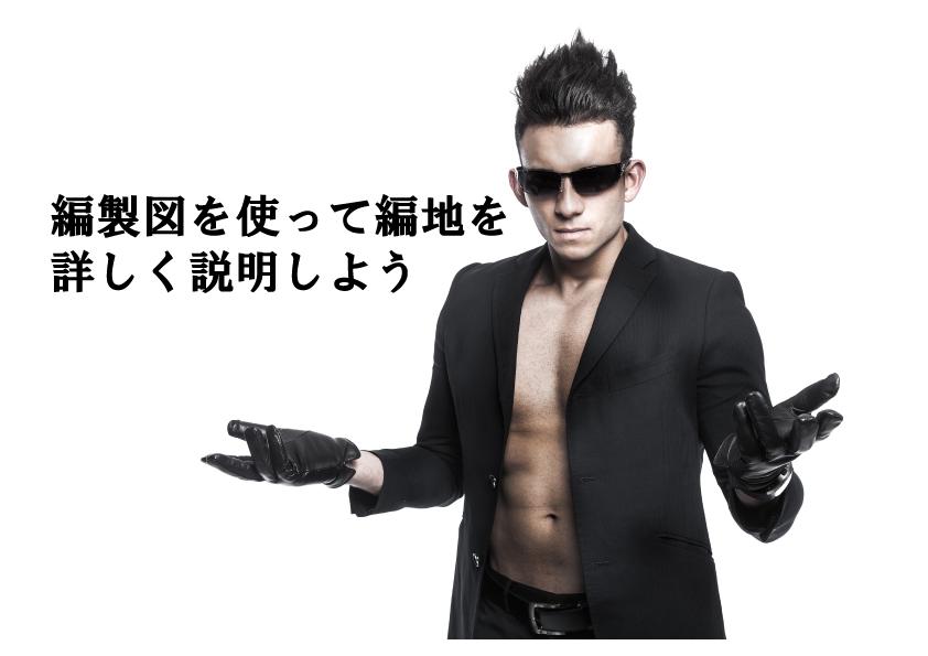 BON_Whyzesu20150207160022