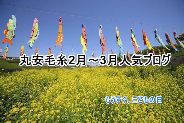 ぶろぐ20160419