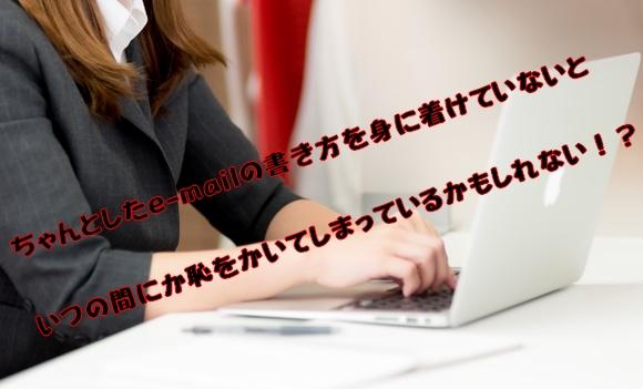 CSS_csdesagyousurujyosei1292