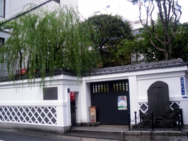 Honjomatsuzakacho_park_entrance_ryogoku_sumida_2009