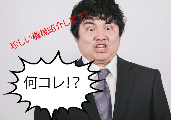 --www.pakutaso.com-shared-img-thumb-LGTM_dandast4