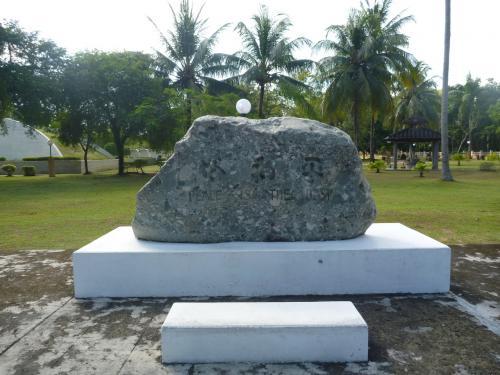第二次世界大戦で亡くなった戦没者の慰霊する公園。その祈念とは?